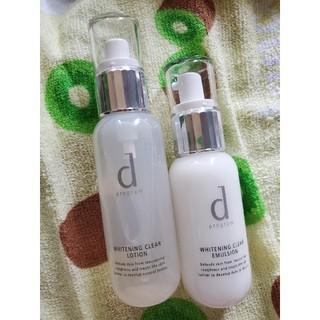 ディープログラム(d program)の新品未使用!美品 dプログラム ホワイトニングクリアローション・エマルジョン(化粧水/ローション)
