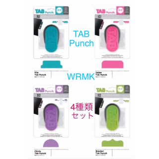 【We R Memory Keepers】タブパンチ Tab punch 4種類(その他)