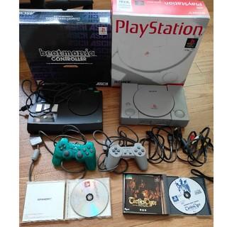 プレイステーション(PlayStation)のSONY プレイステーション、周辺機器、ソフトセット(家庭用ゲーム機本体)