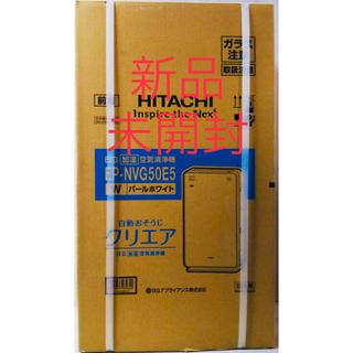 日立 - 日立 加湿空気清浄機 EP-NVG50E5 パールホワイト 新品 未開封