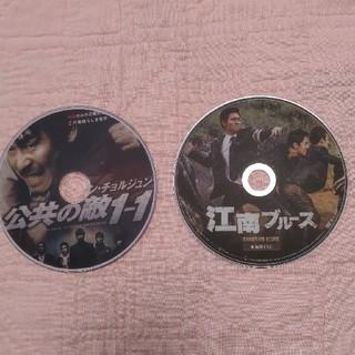イ・ミンホ★DVD2点セット★おまけ付★(TVドラマ)