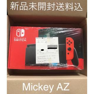 ニンテンドースイッチ(Nintendo Switch)の(新品)Nintendo Switch ネオンブルー/ネオンレッド (家庭用ゲーム機本体)
