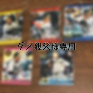 ハンシンタイガース(阪神タイガース)のダメ親父様専用(応援グッズ)