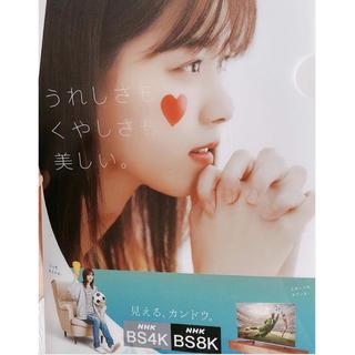 ノギザカフォーティーシックス(乃木坂46)の西野七瀬 A4クリアファイル BS4K8k(その他)