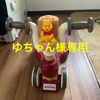 ディズニー(Disney)のプーさんウォーカーライダー(手押し車/カタカタ)