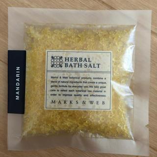 MARKS&WEB - 入浴剤