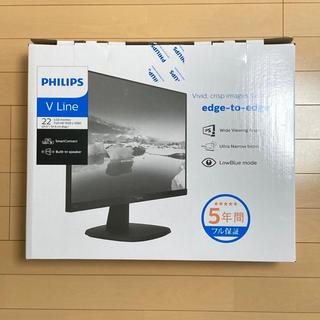フィリップス(PHILIPS)のPHILIPS 21.5型ワイド液晶ディスプレイDP付 223V7QJAB/11(ディスプレイ)