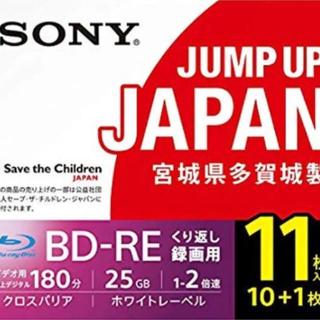 ソニー(SONY)のSONY BD-RE ビデオ用180分 25GB 11枚入り(その他)