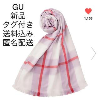 ジーユー(GU)の新品 GU チェックストール (46)(ストール/パシュミナ)