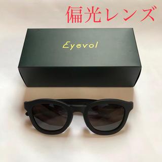 アヤメ(Ayame)の偏光レンズ eyevol RYS マットブラック mbk-fg-pl(サングラス/メガネ)
