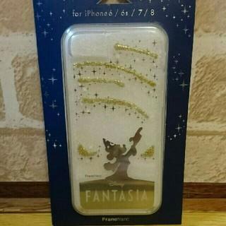 フランフラン(Francfranc)の新品未使用 Francfranc iPhoneケース(iPhoneケース)