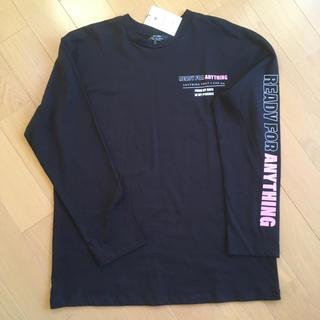ベルシュカ(Bershka)のベルシュカ 袖ロゴ ロンT(Tシャツ(長袖/七分))