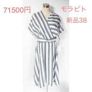 モラビト(MORABITO)の新品 71500円 38 MORABITO 夏 ドレス ワンピース 麻(ひざ丈ワンピース)