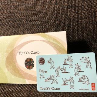 TULLY'S COFFEE - タリーズ&かまわぬコラボ鳥獣戯画カード
