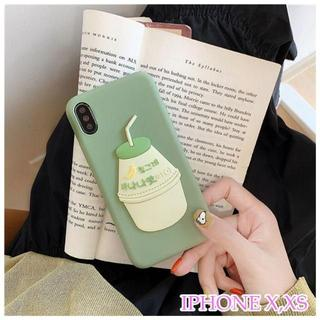 ♥iPhone X / XS バナナウユ♥ (バナナ牛乳)♥立体シリコンケース♥(iPhoneケース)