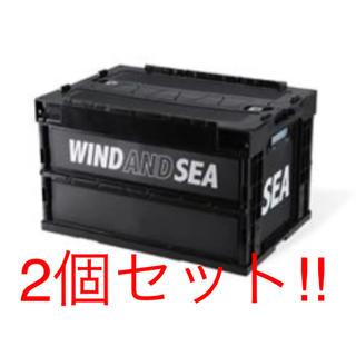 シュプリーム(Supreme)のsea container box / fullblack 2個セット(ケース/ボックス)