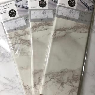 リメイクシート  大理石   『ホワイト』(型紙/パターン)