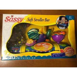 サッシー(Sassy)のsassy  soft  stroller bar ベビーカー用おもちゃ(ベビーカー用アクセサリー)