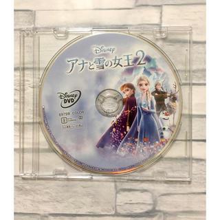 アナトユキノジョオウ(アナと雪の女王)のDVDのみ☆アナと雪の女王2 MovieNEX('19米)〈数量限定・2枚組〉(キッズ/ファミリー)