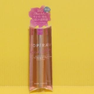 オペラ(OPERA)の新品 オペラ シアーリップカラー N 105  クリアライラック 限定色(リップグロス)