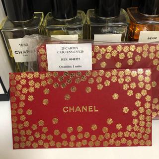 シャネル(CHANEL)のシャネル  2020  新年限定  封筒 メッセージカード 25枚(カード/レター/ラッピング)