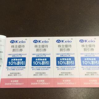 ケイオウヒャッカテン(京王百貨店)の京王百貨店 10%割引 優待券(ショッピング)