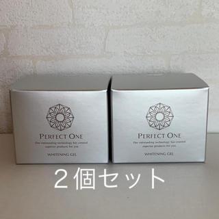 パーフェクトワン(PERFECT ONE)のパーフェクトワン薬用ホワイトニング75g2個セット(オールインワン化粧品)