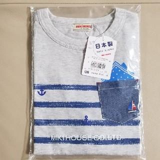 ミキハウス(mikihouse)のミキハウス  ポケット付きマリンボーダー半袖Tシャツ(Tシャツ/カットソー)