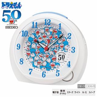 セイコー(SEIKO)のSEIKO ドラえもん 目覚まし時計 CQ803W 50周年限定モデル(キャラクターグッズ)