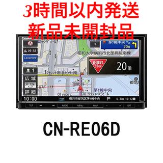 パナソニック(Panasonic)のパナソニック カーナビ ストラーダ CN-RE06D(カーナビ/カーテレビ)