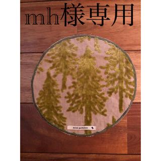 ミナペルホネン(mina perhonen)のミナペルホネン mina  刺繍  ハギレ(日用品/生活雑貨)