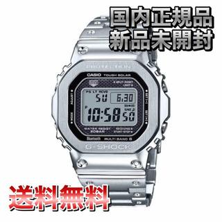 ジーショック(G-SHOCK)の【新品】G-SHOCK GMW-B5000D-1JF 国内正規品(腕時計(デジタル))