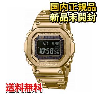 ジーショック(G-SHOCK)の【新品】G-SHOCK GMW-B5000GD-9JF 国内正規品(腕時計(デジタル))