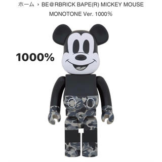 アベイシングエイプ(A BATHING APE)のBE@RBRICK BAPE®️MICKEY MOUSE 1000%(その他)