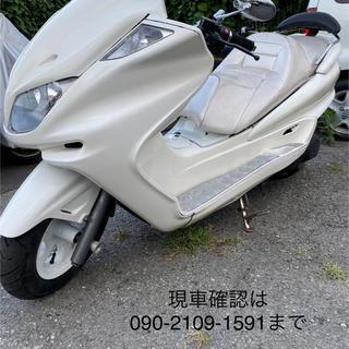 ヤマハ - マジェスティ250