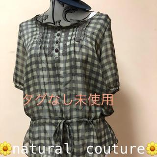 ナチュラルクチュール(natural couture)のnatural couture トップス  (シャツ/ブラウス(半袖/袖なし))