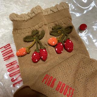 ピンクハウス(PINK HOUSE)の専用です☺️ピンクハウス💖苺ソックス&豪華刺繍とピコフリルブラウスセット(ソックス)
