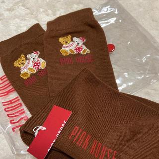 ピンクハウス(PINK HOUSE)のピンクハウス💖くまちゃんソックス🌟レア専用袋入り新品(ソックス)