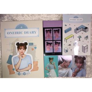 エイチケーティーフォーティーエイト(HKT48)の♡Oneiric Diary 奈子♡(K-POP/アジア)