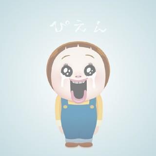 ディープログラム(d program)の☆専用☆dプログラム アクネケアローション(化粧水/ローション)