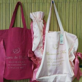 メゾンドフルール(Maison de FLEUR)のメゾンドフルール トラベルキャリー バッグ ダブルリボン ピンク 巾着 セット(スーツケース/キャリーバッグ)