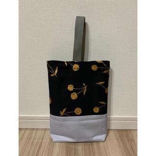 上履き入れ・シューズバッグ さくらんぼ柄(黒)×グレー(外出用品)