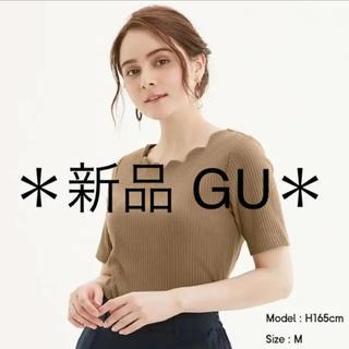 ジーユー(GU)のタグ付 ジーユー スカラップネックT(半袖) ブラウン ユニクロ (Tシャツ/カットソー(半袖/袖なし))