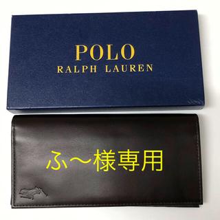 ポロラルフローレン(POLO RALPH LAUREN)のPOLO RALPH LAUREN ポロラルフローレン 長財布 マホガニー(長財布)