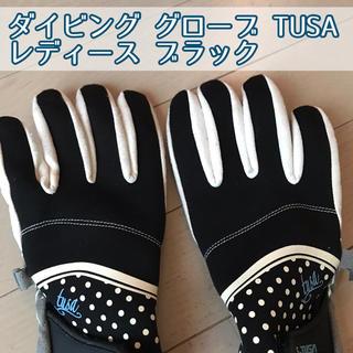 ツサ(TUSA)のダイビング グローブ TUSA ツサ レディース(マリン/スイミング)