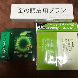 コバヤシセイヤク(小林製薬)のアロエ製薬 育毛剤などお試しセット(スカルプケア)