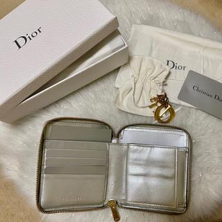 ディオール(Dior)の【大幅値下げ】dior 財布 ウォレット(財布)