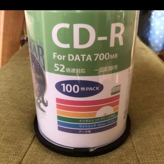 ソニー(SONY)のHIDISC HDCR80GP100 SONY CD-R 音楽用 CD-Rセット(その他)