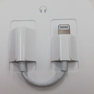 アイフォーン(iPhone)のApple Lightning 3.5mm ジャック(ストラップ/イヤホンジャック)