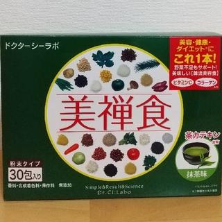 ドクターシーラボ(Dr.Ci Labo)の【新品】美禅食 抹茶味 30包 ドクターシーラボ(ダイエット食品)